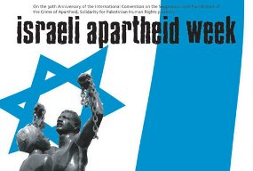aswi_israelapartheidweek